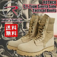 ROTHCO G.I. Type Lug Sole Tactical Boots Desert Tan【料無料 ロスコ ブーツ メンズ】