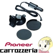PIONEER T05用載換キット AD-T05