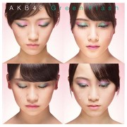 キングレコード AKB48 / Green Flash( Type - IV ) 【CD+DVD】 KIZM-90329/30 [KIZM90329]