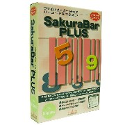 【送料無料】ローラン SakuraBar PLUS for Windows【Win版】(CD-ROM) SAKURABPLUSW [SAKURABPLUSW]【KK9N0D18P】【1021_flash】
