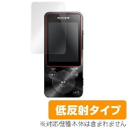 OverLay Plus for ウォークマン NW-S10/NW-S10Kシリーズ 【ポストイン指定商品】 液晶 保護 フィルム シート シール ア...