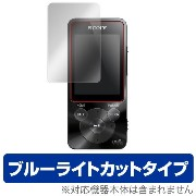 OverLay Eye Protector for ウォークマン NW-S10/NW-S10Kシリーズ 【ポストイン指定商品】 液晶 保護 フィルム シート シー...