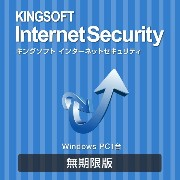 KINGSOFT Internet Security 2015 / 販売元:キングソフト株式会社