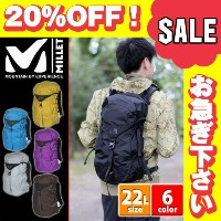 【20%OFFセール】【数量限定】ミレー MILLET!リュックサック デイパック バックパック 大容量 ジョリー22 【MOUNTAIN...