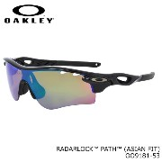 【OAKLEY】(オークリー) サングラス OO9181-53 RADARLOCK PATH Polished Black Prizm Shallow H2O Polarized Prizm Deep H2O Polarized レーダ...