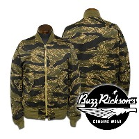 【BUZZ RICKSON'S バズリクソンズ】ジャケット/BR13243/L-2B TIGER CAMOUFLAGE CIVILIAN MODEL★送料・代引き手数料無料!REAL DEAL