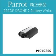 PARROT 純正部品 Bebop Drone 2 and the Skycontroller (Black Edition) Battery White/Red バッテリー 修理保守部品 並行輸入品...