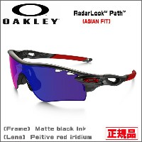 OAKLEY【オークリー】サングラス RADARLOCK PATH (ASIA FIT)レーダーロック パス Matte Black Ink/Positive Red Iridium OO9206-06