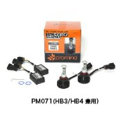 promina LED HEAD LIGHT BULB HB3/HB4 6000K(PM071)5800ルーメン12V車専用