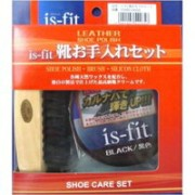 is-fit 靴お手入れセット[モリト is-fit(イズ・フィット)]