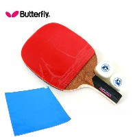 [Butterfly] ADDOY P20 (Penholder Grip) 卓球ラケットペンホルダーパドルピンポンラケット+ボール(Free 2 Balls in Pack)+高級...