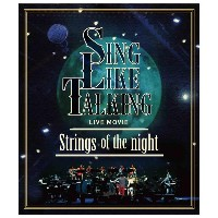 【送料無料】ユニバーサルミュージック LIVE MOVIE Strings of the night 【Blu-ray】 UPXH-1031 [UPXH1031]