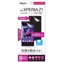 SMF-XPZ1FLGSET【税込】 ナカバヤシ Xperia Z1 SO-01F/SOL23用液晶保護フィルム 背面保護フィルム付き(気泡レス・反射...