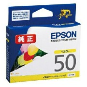 EPSON ICY50 イエロー [インクカートリッジ]