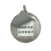 NAHOK(ナホック) ラウンドネームチャーム 「Who's NAHOK」 STシルバー 【ドイツ製完全防水生地】 Fabric from Germany, Made in Japan