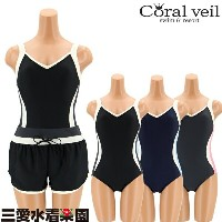 【Coral Veil】NEWCOLOR ワンピース ボトムセットアップ フィットネス 水着 9号/11号 水着 みずぎ ミズギ 水着 レディ...