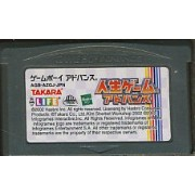 GBA 人生ゲームアドバンス (ソフトのみ)【中古】