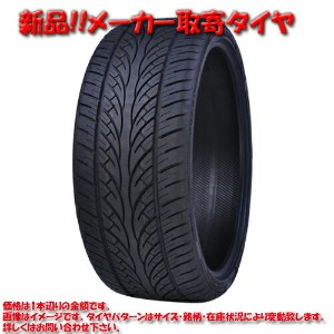 ADVAN Sport V105S 255/35ZR20 97Y XL