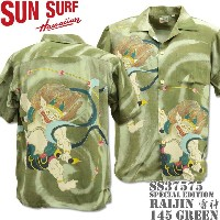 SUN SURF(サンサーフ)アロハシャツ HAWAIIAN SHIRT『SPECIAL EDITION / RAIJIN 雷神』SS37575-145 Green
