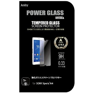 POWER GLASS 強化ガラス保護フィルム 0.33mm jusby (Xperia A4 SO-04G / Xperia Z3 compact SO-02G)