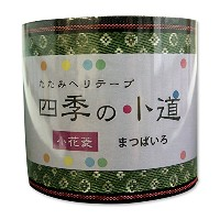 NBK 畳へりテープ 10m巻 小花菱 702 まつばいろ HER702
