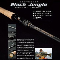 メガバス(Megabass) BLACK JUNGLE(ROD) F4.1/2-69XBJ 34050