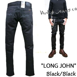 NUDIE JEANS ( ヌーディージーンズ )LONG JOHN ロングジョン パワーストレッチスキニーデニム  【 color.992 BLACK BLACK 】nudie jeans...