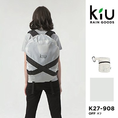 kiu キウ 2WAY BACKPACK COVER バックパックカバー【正規販売店】 (オフホワイト)
