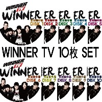 【K-POP DVD】(SET-2037-46) ? WINNER TV Disk 1~10 SET (10枚) 『日本語字幕』? 【WINNER TV SHOW DVD】