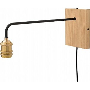 ジェネラル 1灯用ソケット GENERAL BRACKET LAMP LONG E26 (003050) (BRASS/ NATURAL WOOD)