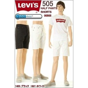 LEVI'S 505 CUSTOM HALF PANTS SHORT PANTS リーバイス ハーフパンツ カスタム 00505-1507 00505-1405 COOL MAX WHITE...