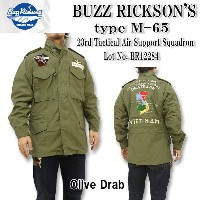 BUZZ RICKSON'S バズリクソンズ 東洋エンタープライズフライトジャケットType M-65『23rd Tactical Air Support Squadron』BR12284【楽ギフ...