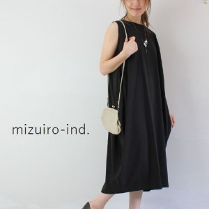 mizuiro ind (ミズイロインド)mizuiro-ind.cocoon N/S OPmade in japan3-257028