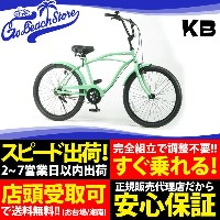KB/ケイビービーチクルーザー 24インチ RAINBOW PRODUCTS 24KB-CityCruiser 自転車 24インチ PASTEL GREEN / MATTE BLACK /...
