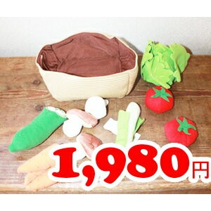 【IKEA】イケア【DUKTIG】野菜セット 14点通販/プレゼント/ギフト