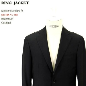 RING JACKET(リングヂャケット)Model No-184 S-168LORO PIANA4Seasons3Bスーツ【ブラック】