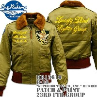 BUZZ RICKSON'S(バズリクソンズ)フライトジャケット B-10『SUPERIOR TOGS CO., INC.』RED RIB 23rd FTR.GROUP BR13616 OLIVE...