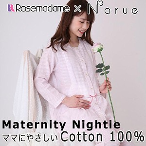 7228 Narue/ナルエーコラボ ストライプ【授乳口付】リラックス長袖マタニティパジャマ【ローズマダム rosemadame】 M-L A-ピンク