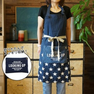 AND PACKABLE APRON Star Navy(アンドパッカブルエプロン スター ネイビー) ポケット収納可能