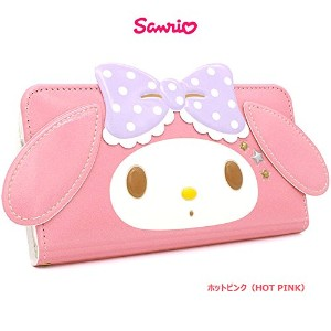 [MyMelody Flip 手帳型 マイメロディ 手帳 ケース] スマホケース iphone7/iphone8/iphone 7 plus/iphone 8 plus/iphone 7plus...