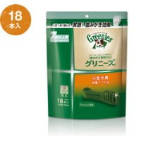 【Greenies】グリニーズ プラス 小型犬用(プチ)7~11kg エイジングケア シニア 18本入り【正規品】