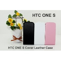 HTC ONE S専用ケース 二つ折り 【HTC ONE S ケース|HTC ONE S カバー】【HTC ONE S アクセサリー HTC ONE S用】