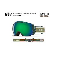 SMITH SNOW GOGGLE/スミス ゴーグル 16-17【I/O7 アイオーセブン Co Forest Woolrich Green Sol】アジアンフィット日本正規品