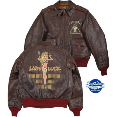 """BUZZ RICKSON'S/バズリクソンズ Jacket, Flying, Summer Type A-2""""BUZZ RICKSON CLO. CO."""" ORDER NO.42-18775-P..."""
