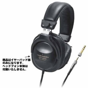 audio-technica HP-SX1a [ATH-SX1a用交換イアパッド]