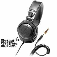 ●audio-technica HP-PRO500 [ATH-PRO500用交換イアパッド]