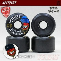 SPITFIRE ウィール 80HD CHARGERS CONICAL SHAPE STROBECK 55mm/80DU 【スケートボード ソフト ウィール】【スピットファイア 】【日本正規品】...