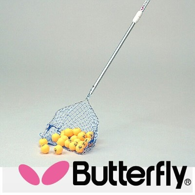 Butterfly 70420 ボール・アミーゴ バタフライ 【卓球用品】球拾い 男女兼用 レディース メンズ 卓球 スポーツ 通販 プレゼント