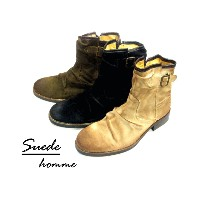 BZ New Suede PIPING Boots