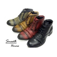 BZ New Adult Antique Boots